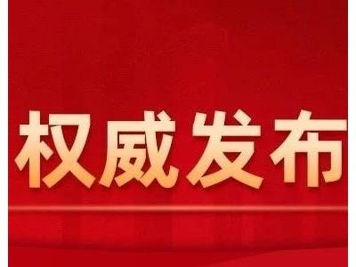 邵阳市村庄规划和村民建房管理条例